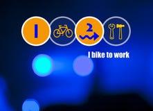 我骑自行车工作 图库摄影