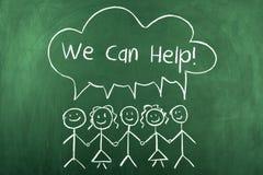 我们可以帮助顾客服务支持概念 库存例证