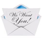 我们想要您邀请信信封需要您的参与J 免版税库存图片