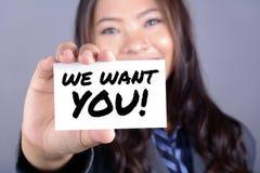 我们想要您!在卡片的消息 免版税图库摄影