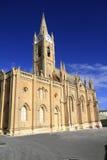我们的卢尔德教堂Mgarr戈佐岛的夫人 库存图片