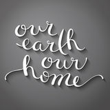 我们的地球我们的家 库存照片