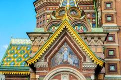 我们的Spilled血液的救主大教堂在圣彼德堡,俄罗斯-圆顶和建筑学细节特写镜头  免版税库存图片