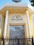 或者耶胡达犹太教堂门面2011年
