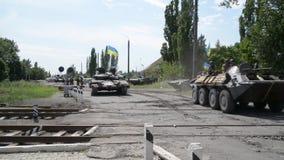 战争在乌克兰 股票录像
