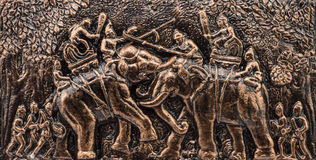 战争大象浅浮雕 图库摄影