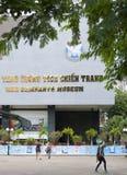 战争残余博物馆,西贡 免版税图库摄影