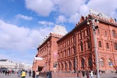 战争的博物馆的照片1812在红场在春天,俄罗斯,莫斯科 免版税库存图片