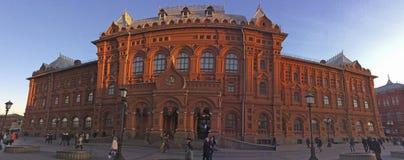 战争的博物馆1812在俄罗斯和拿破仑之间 莫斯科 免版税库存照片