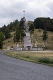 战争纪念建筑,罗卡拉索 免版税图库摄影