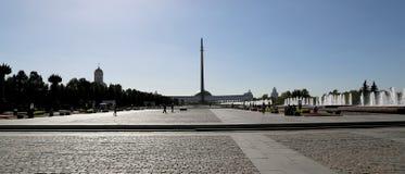 战争纪念建筑在Poklonnaya小山的,莫斯科,俄罗斯胜利公园 免版税图库摄影