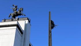 战争纪念建筑在Poklonnaya小山的,莫斯科,俄罗斯胜利公园 库存照片