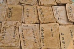 战争艺术中国智慧原稿古董预定 库存图片