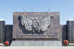 战士的公墓 库存照片