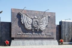 战士的公墓 免版税库存图片