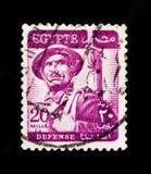 战士,工作者,战士,清真寺serie,大约1953年 免版税图库摄影