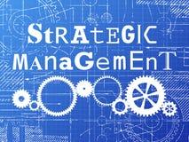 战略管理图纸技术图画 库存例证