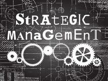 战略管理黑板技术图画 向量例证