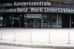 戴姆勒总部设Untertuerkheim 免版税图库摄影