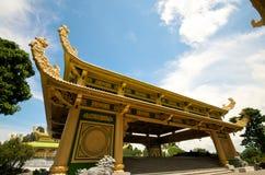 戴nam公园徒步旅行队寺庙越南 免版税库存图片