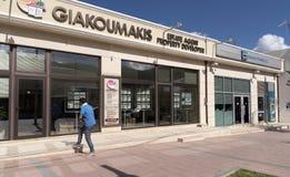 房地产办公室在Malia克利特希腊 免版税库存照片