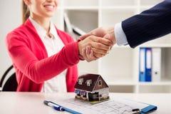 房地产机构 免版税库存图片