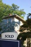 房子出售 库存图片