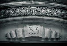 房子号码33 库存图片