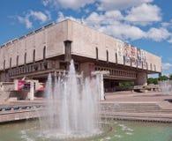 房子哈尔科夫歌剧乌克兰 免版税图库摄影