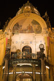 房子市政布拉格 免版税图库摄影
