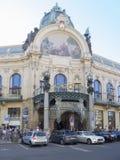 房子市政布拉格 免版税库存照片