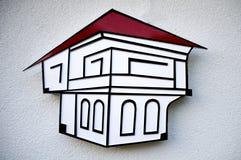 房子的徽标 图库摄影