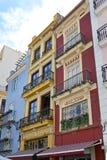 房子西班牙语城镇 库存照片