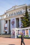 房间大厅爱好音乐在列宁, Krasny Prosp议院里  免版税库存照片