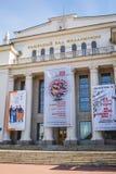 房间大厅爱好音乐在列宁, Krasny Prosp议院里  库存图片