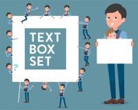 扁平式爸爸和baby_text箱子 库存例证
