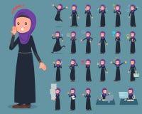 扁平式阿拉伯人woman_1 向量例证