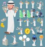 扁平式阿拉伯man_money 库存图片