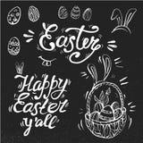 手书面复活节词组 贺卡文本模板用在黑板背景隔绝的复活节彩蛋 bataan 向量例证