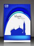 手册盖子伊斯兰设计的传单 免版税库存照片