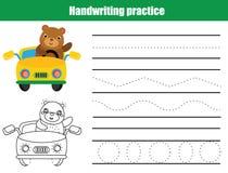 手写实践板料 教育儿童比赛,孩子的可印的活页练习题 文字训练,踪迹航线 库存例证