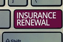 手写文本文字保险更新 概念意思保护免受经济损失继续协议 免版税图库摄影