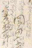 手写日本老纸张 免版税库存照片