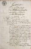 手写的文本。古色古香的原稿。葡萄酒信件 库存照片