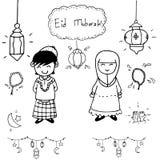 手凹道乱画Eid穆巴拉克 皇族释放例证