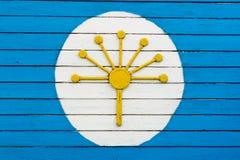 手制作了巴什科尔托斯坦共和国的木图象 免版税图库摄影