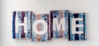 手工制造家庭标志 库存图片