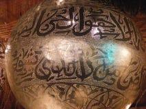 手工制造铜灯在可汗el khalili souq市场上在埃及开罗 免版税库存照片