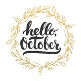 手拉的印刷术字法词组你好, 10月在白色背景隔绝了 库存图片