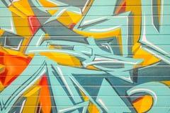 手拉的式样画象街道艺术面孔 库存图片